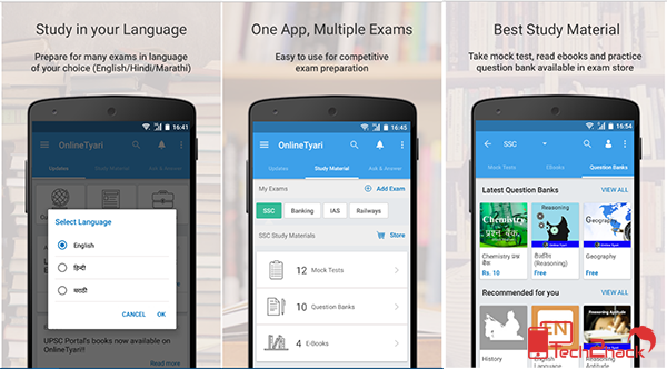 android apps for competitive exams-gk